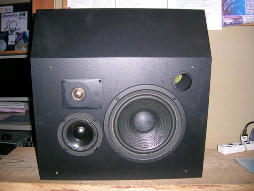 Loa JBL 8330