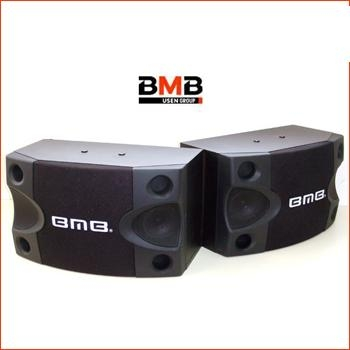 BMB CS-252V - Loa BMB cho giọng hát thiên thần